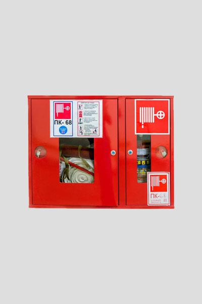 فروشگاه تجهیزات آتش نشانی و ایمنی احمدی | جعبه اتش نشانی